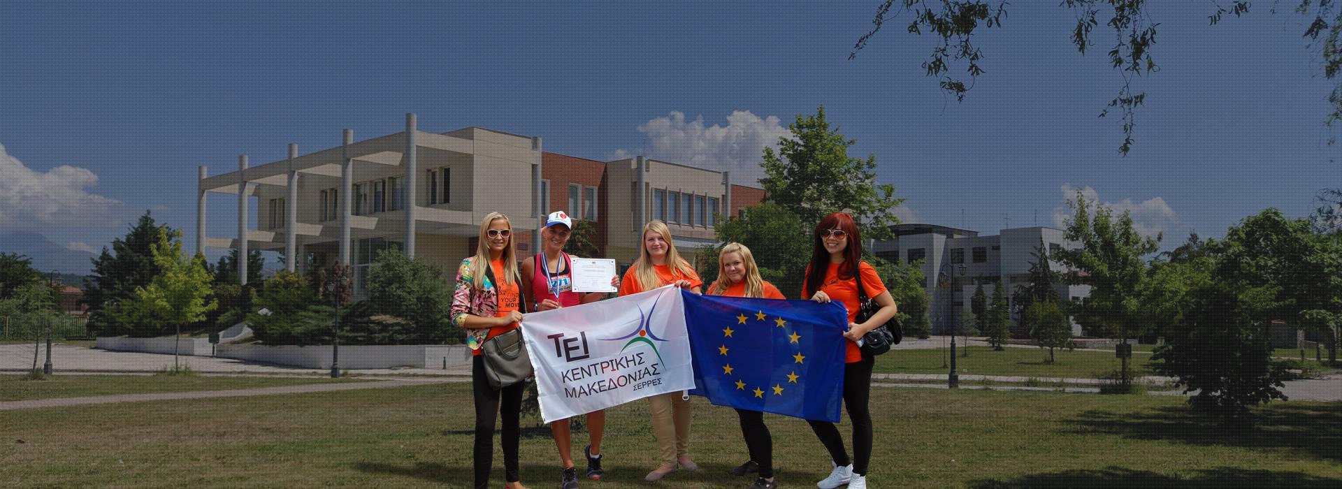 ΔΙ.ΠΑ.Ε. Erasmus+
